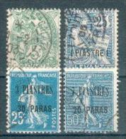 Collection LEVANT ; Colonie ; 1902-22 ; Y&T N° 13-17-32-34 ; Lot N° ; Oblitéré - Levant (1885-1946)
