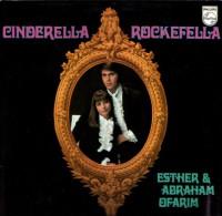 * LP *  ESTHER & ABRAHAM OFARIM - CINDERELLA ROCKEFELLA (Holland 1965 EX-!!!) - World Music