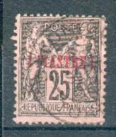 Collection LEVANT ; Colonie ; 1896-1901 ; Y&T N° 4 ; Lot N° ; Oblitéré - Levant (1885-1946)
