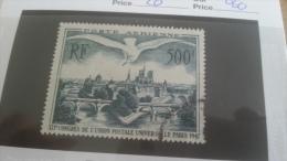 LOT 215536 TIMBRE DE FRANCE OBLITERE N�20 VALEUR 60 EUROS
