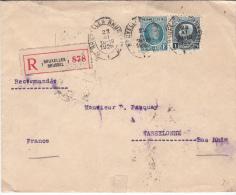 BELGIUM REGISTERED COVER 23/11/1926 COB 208 & 215 BRUXELLES VERS WASSELONNE CACHET ELLIPTIQUE - 1922-1927 Houyoux