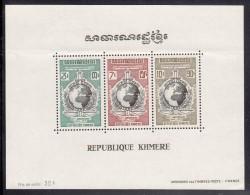 Cambodia MNH Scott #317a Souvenir Sheet Of 3 50th Anniversary Of INTERPOL - Cambodge