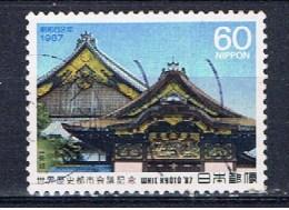 J+ Japan 1987 Mi 1761 Schloß Nijo - 1926-89 Emperor Hirohito (Showa Era)