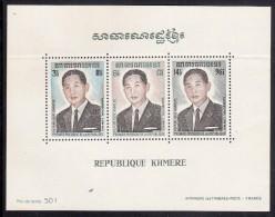 Cambodia MNH Scott #320a Souvenir Sheet Of 3 Marshal Lon Nol, 1st President Of Republic - Cambodge