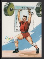 Cambodia MNH Scott #969 Souvenir Sheet 45r Weight Lifting - 1992 Summer Olympics Barcelona - Cambodge
