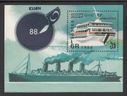 Cambodia MNH Scott #867 Souvenir Sheet 6r Hydrofoil - Ships - ESSEN 88 - Cambodge