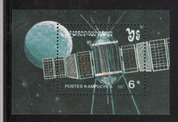 Cambodia MNH Scott #784 Souvenir Sheet 6r Electron-4 Satellite - Soviet Spacecraft - Cambodge