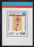 Cambodia MNH Scott #1425 Souvenir Sheet 1500r Running - 1996 Summer Olympics Atlanta - Cambodge