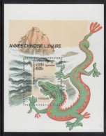 Cambodia MNH Scott #1944 Souvenir Sheet 4500r Dragon - Year Of The Dragon - Cambodge