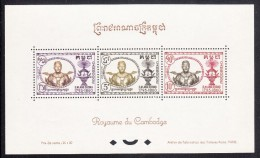 Cambodia MNH Scott #67a Souvenir Sheet Of 3 King Ang Duong - Cambodge