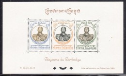 Cambodia MNH Scott #70a Souvenir Sheet Of 3 King Norodom I - Cambodge