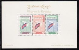 Cambodia MNH Scott #90a, #90b Souvenir Sheets Of 3 Each Cambodian Flag, Dove - Peace Propaganda - Cambodge
