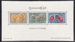Cambodia MNH Scott #111a Souvenir Sheet Of 3 Fruits - Turmeric, Cinnamon, Mangosteens - Cambodge