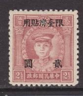 Old China Formosa  74  ** - 1888 Provincia China