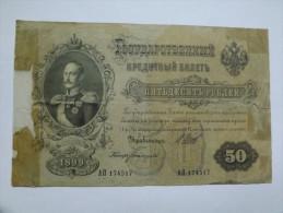 BILLET RUSSIE - EMPIRE - P.8d (SHIPOV) - 50 ROUBLES - 1899 - PORTRAIT TSAR NICOLAS I - AIGLE BICEPHALE - Russia