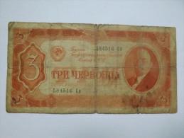 BILLET U.R.S.S. - P.218 - 3 CHERVONTSEV - 1937 - EMBLEME SOVIETIQUE (FAUCILLE ET MARTEAU) - LENINE - Russie