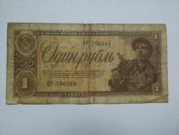 BILLET U.R.S.S. - P.213 - 1 ROUBLE - 1938 - EMBLEME SOVIETIQUE (FAUCILLE ET MARTEAU) - MINEUR - Russia
