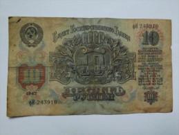 BILLET U.R.S.S. - P.225 - 10 ROUBLES - 1947 - EMBLEME SOVIETIQUE (FAUCILLE ET MARTEAU) - LENINE - Russie