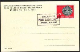 """Yugoslavia 1967, Card """"Croatian Philatelic Sociaty Zagreb W./ Special Postmark """"Zagreb"""", Ref.bbzg - Entiers Postaux"""