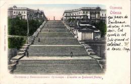 Russia. Odessa. - Russia