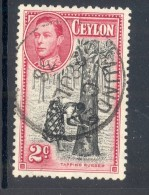 CEYLON, 1938 2c (P11½x13) VFU - Ceylon (...-1947)