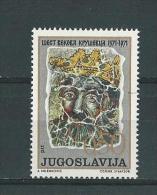 Yougoslavie: 1312 ** - Neufs
