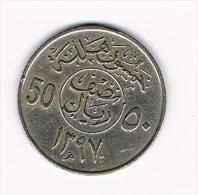 - - SAUDI  ARABIA  50  HALALA (1/2 RIYAL) 1397 ( 1977) - Arabie Saoudite