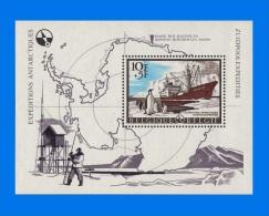 BE1966-0001, Antarctic Expeditions, MNH MS - Blocks & Sheetlets 1962-....