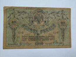BILLET RUSSIE - RUSSIE DU SUD - ROSTOV - P.S.411 - 10 ROUBLES - 1918 - AIGLE BICEPHALE - Russie