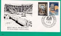 GRECIA, 1978, FDC Festival Epidauro, 2 Buste Con Affrancatura Serie Completa Aristotele, Annullo Speciale - FDC