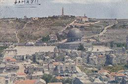Syrie - Damas Damascus - Tempelplatz - Militaria Cachet 1926  Sauveterre D'Aveyron