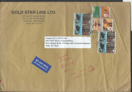 China Hong Kong Airmail 2002 Eastern And Western Cultures, Chair, Chinese Bed,  Ballet, Chinese Opera, Postal Cover. - Covers & Documents