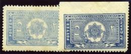 Afghanistan Scott #237. SG #N192. Printed Matter, 2 Pul Definitive, One Pale Ultramarine, The Other Deep Blue. Fine - Afghanistan