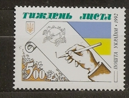 Ukraine 1992 N° 180 ** Lettre, Logo, UPU, Main, Crayon, Artiste, Dessin, Armoiries, Fleur, Union Postale Universelle - Ucraina