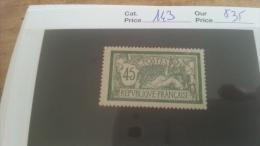 LOT 215734 TIMBRE DE FRANCE NEUF* N�143 VALEUR 35 EUROS