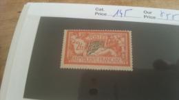LOT 215736 TIMBRE DE FRANCE NEUF* N�145 VALEUR 55 EUROS