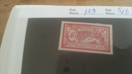 LOT 215755 TIMBRE DE FRANCE NEUF* N�119 VALEUR 16 EUROS