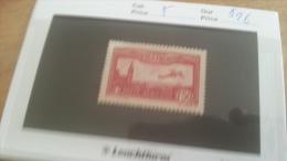 LOT 215789 TIMBRE DE FRANCE NEUF* N�5 VALEUR 26 EUROS