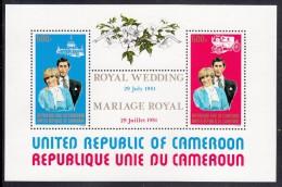 Cameroun MNH Scott #695a Souvenir Sheet And Imperf Sheet Of 2 Royal Wedding Charles & Diana - Cameroun (1960-...)