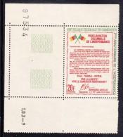 Cameroun MNH Scott #452 Margin Copy 20fr Independence Proclamation - 7th Anniversary Of Independence - Cameroun (1960-...)