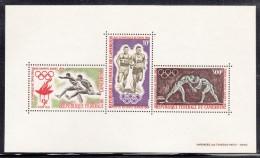 Cameroun MNH Scott #C49a Souvenir Sheet Of 3 Hurdles, Running, Ancient Wrestlers - 1964 Summer Olympics Tokyo - Cameroun (1960-...)