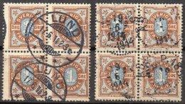 SUEDE - 1 ö. De 1892 En Bloc De 4 Brun-jaune Et Brun Foncé TB - Oblitérés