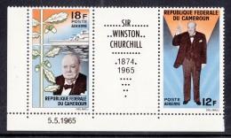 Cameroun MNH Scott #C56a Pair With Centre Label Sir Winston Churchill - Cameroun (1960-...)