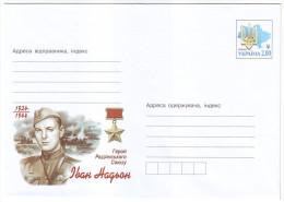 UKRAINE 2013. (3-3736). IVAN NADYON, THE HERO Of SOVIET UNION, World War II. Postal Stationery Cover. Mint (**) - Ucraina