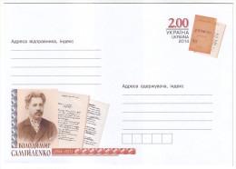 UKRAINE 2014. (3-3738). VOLODYMYR SAMIYLENKO, POET. Postal Stationery Cover. Mint (**) - Ucraina