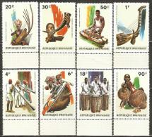 Rwanda 1973 Mi# 558-565 A ** MNH - Musical instruments of Central & West Africa
