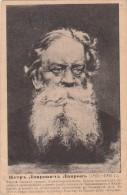04271 Lavrov Russian Revolutionary Socialist - Figuren