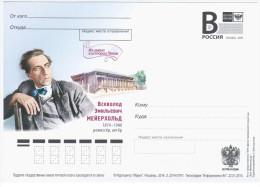 Russia 2014 Vsevolod Meyerhold, Soviet Theatre Director, Actor, Theatrical Producer, Jewish - 1992-.... Föderation