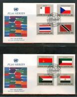 FDC UNO NEW YORK 1981 - New-York - Siège De L'ONU