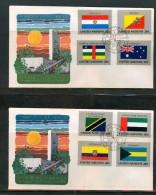 FDC UNO NEW YORK 1984 - New-York - Siège De L'ONU